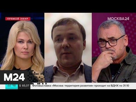 Адвокат давыдов пермь
